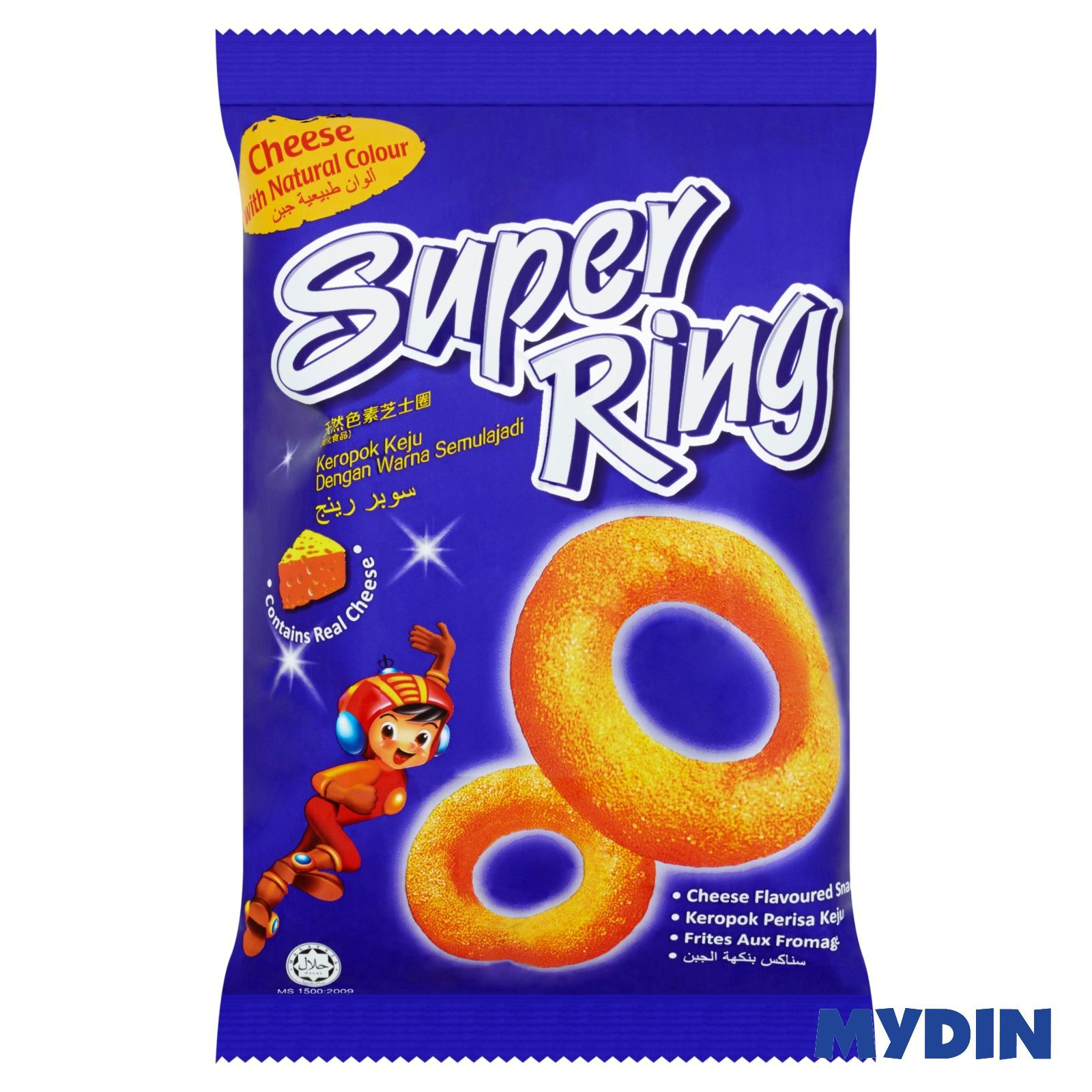 Super Ring Cheese Snacks