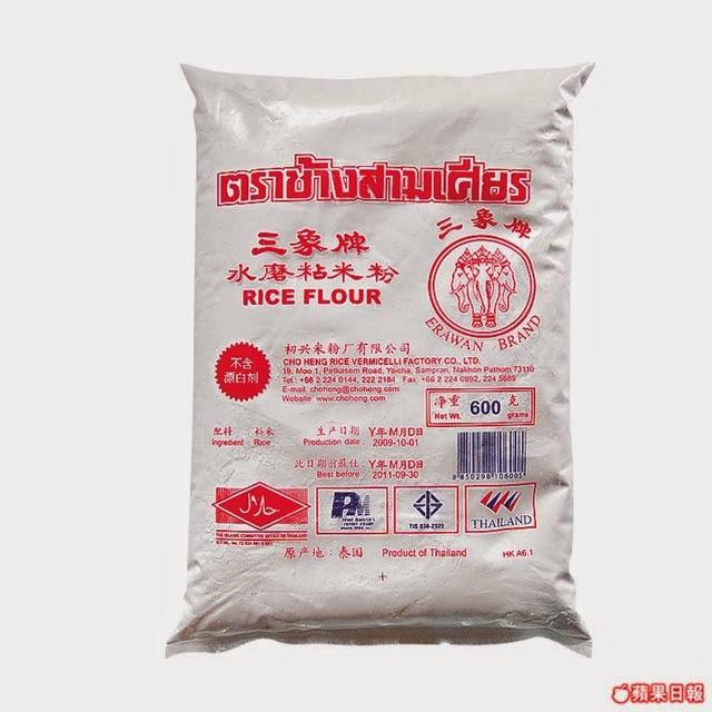 Blended Rice Flour Cap 3 gajah