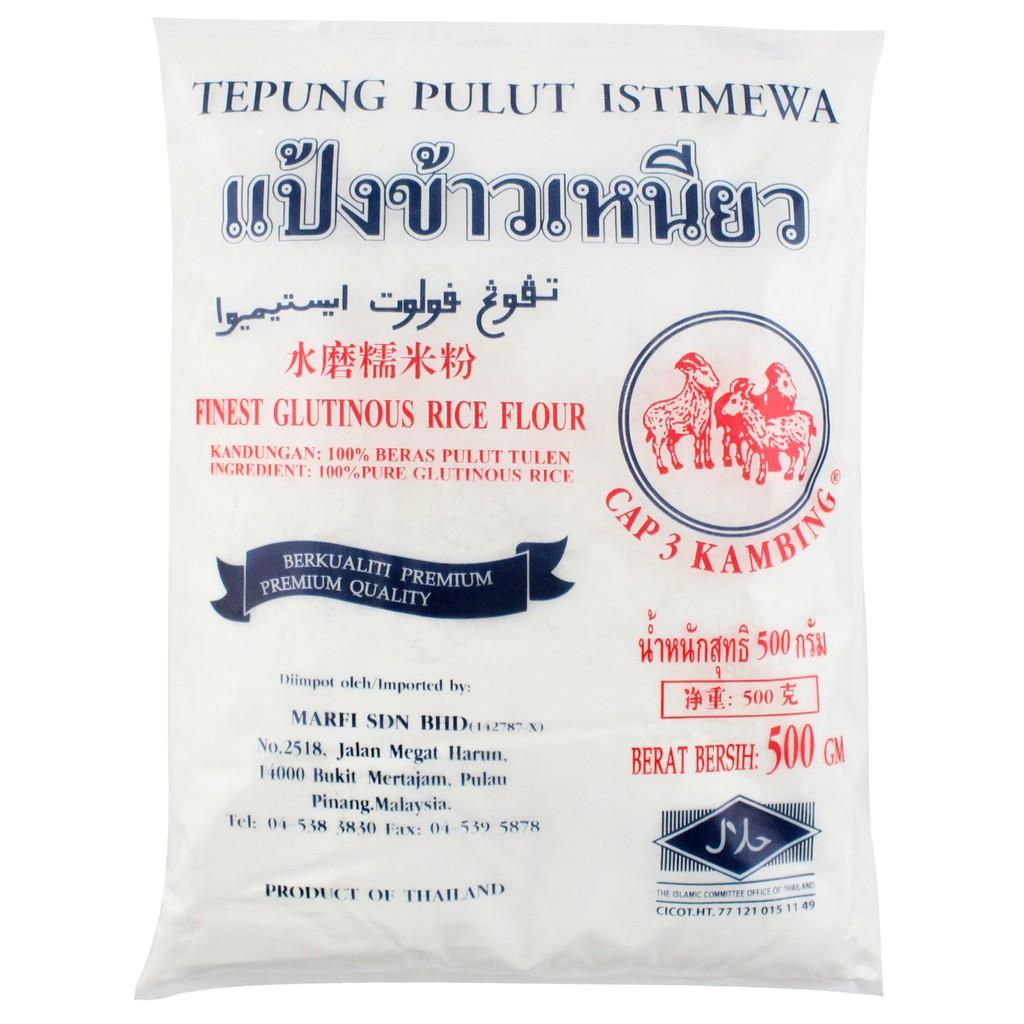 Tepung Pulut Glutinous Rice Flour