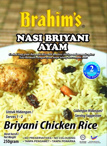 Briyani Chicken Rice