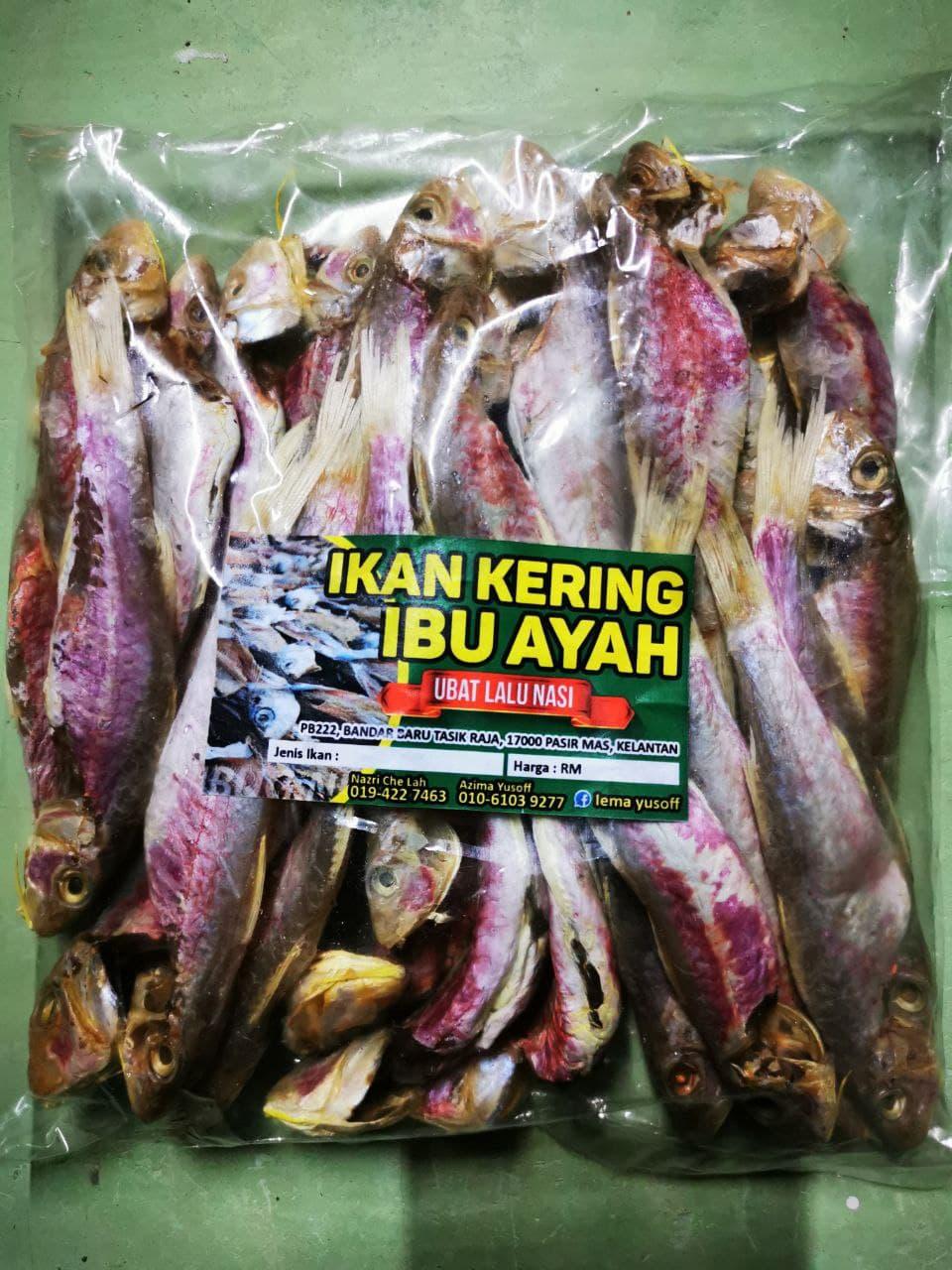 Ikan Butei Nako